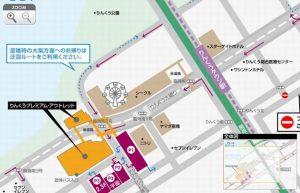 りんくうタウンの地図