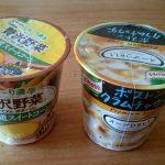味の素カップスープデリ