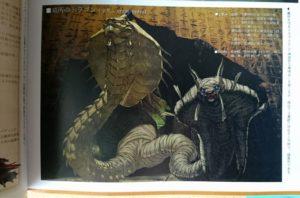 未確認生物『墓所のドラゴン』