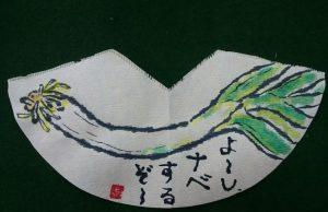ネギと絵手紙