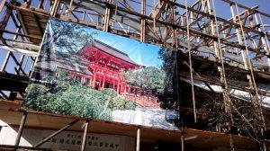 上賀茂神社の屋根工事