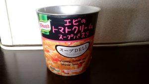 海老のトマトクリームスープパスタ