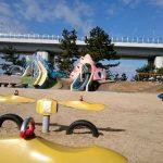 二色の浜公園の中央公園