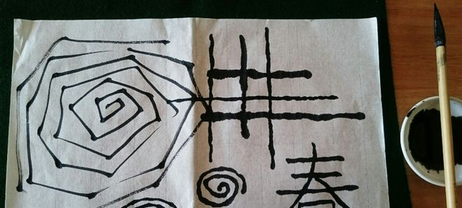 絵手紙の描き方やコツハガキに書く前線引きの練習方法線引きは