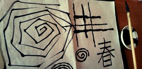 絵手紙の線引き