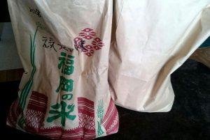 宅急便で届く玄米