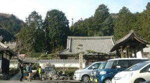 金熊寺の駐車場