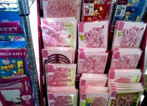 桜のポストカード