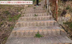 金熊寺梅林の歩道