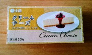 イオンのクリームチーズ