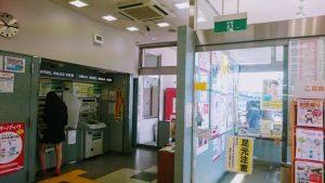 ゆうちょのATM(現金自動預払機)