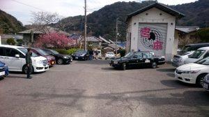 金熊寺の駐車場は狹い