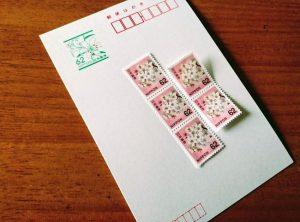 62円切手を購入