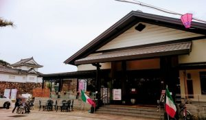 二の丸広場観光交流センター