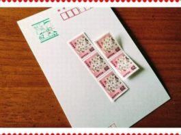 ハガキ代金と62円切手