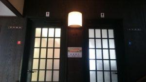 岸和田城内の天守のトイレ