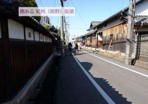 藤まつり・熊野街道