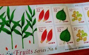 野菜の記念切手