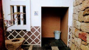 岸和田城のバリアフリートイレ