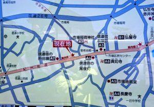 信達宿の野田藤の地図