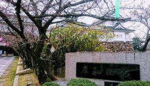 岸和田城の石碑
