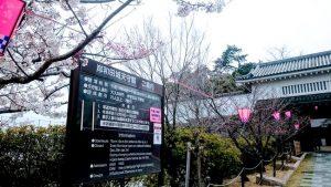 岸和田城の天守案内
