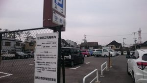岸和田市役所の 第4駐車場