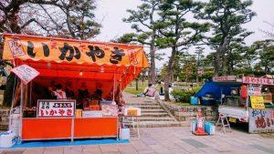 岸和田城の屋台「イカヤキ」