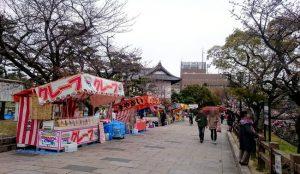 岸和田城のお城まつり