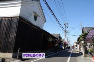 泉南市の熊野街道(藤まつり)