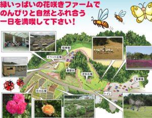 泉南市花咲きファームの地図