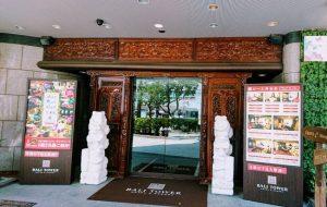天王寺バリタワーの玄関