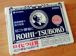 ロイヒのつぼ膏