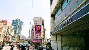天王寺駅の北口