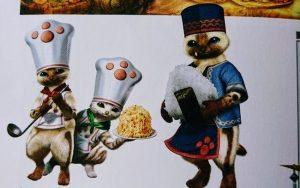 MHXX(モンハン)のキッチンイルー
