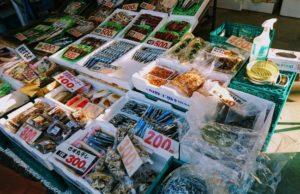田尻漁港の干物販売