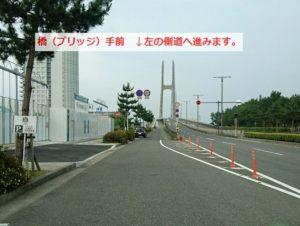 田尻漁港へのアクセス