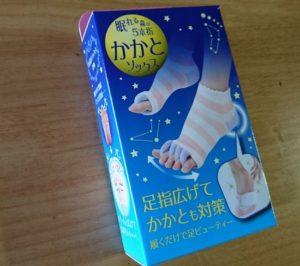眠れる森の5本指靴下