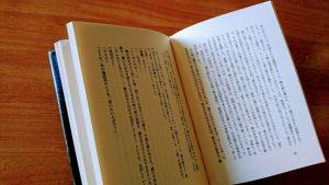 読書感想文の本