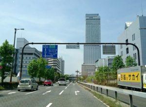 阪神高速を降り府道29号線