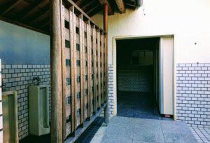長慶寺の男女トイレ