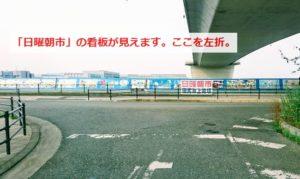まもなく田尻漁港