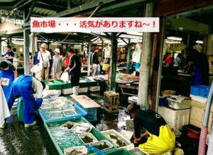 泉南郡・田尻町の魚市場