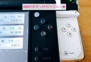 XYABボタンの色がカラフル