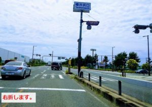 樽井浜口を右へ