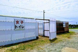 タルイサザンビーチ・男女トイレ