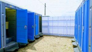 タルイサザンビーチのトイレ