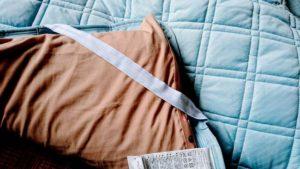 ニトリ・4隅の強化ゴム使用の敷きパッド