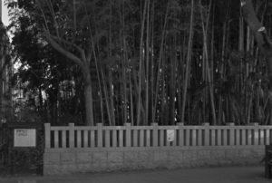 神社の玉垣(たまがき)