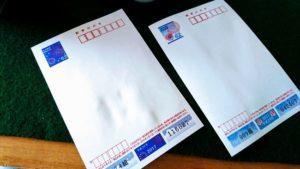 郵便局の2017年かもめ~るはがき